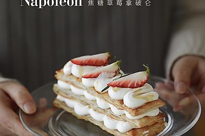 平价版草莓拿破仑!厨房小白轻松上手