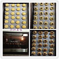 黑芝麻紫薯酥----紫色的诱惑的做法图解5