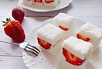甜美清新的草莓牛奶小方的做法