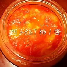独家秘籍~西红柿酱