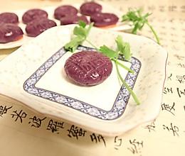 紫薯小点心的做法