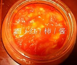 独家秘籍~西红柿酱的做法