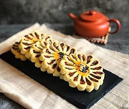 清真版植物油酥皮点心~菊花酥的做法