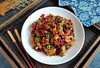 #硬核菜谱制作人#  麻辣尖椒鸡翅的做法