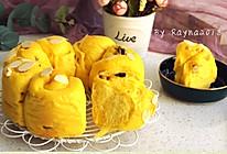 #秋天怎么吃# 乳酪南瓜花朵手撕面包的做法