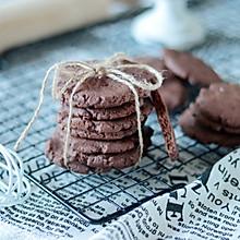 手残党的福音,自制香酥无比的巧克力曲奇