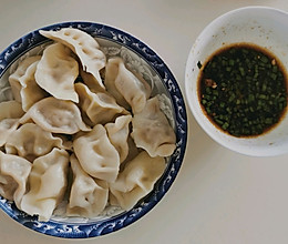 饺子蘸汁的做法