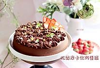 松露摩卡生巧蛋糕,入口即化!26图详解法式甜品制作的做法
