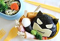 乐高蝙蝠侠装进饭盒里?3种材料教你做萌萌蝙蝠侠饭团的做法