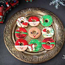 圣诞糖霜甜甜圈曲奇