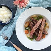 牛排的中式吃法香煎牛排配时蔬