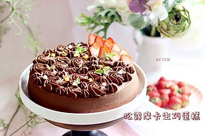 松露摩卡生巧蛋糕,入口即化!26图详解法式甜品制作