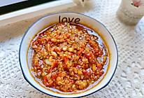 秘制蒜蓉辣椒酱的做法