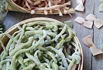 蔬菜面条的做法