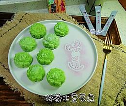 #糖小朵甜蜜控糖秘籍#抹茶土豆茶点的做法