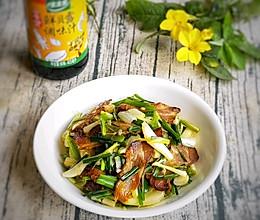 #春日时令,美味尝鲜#鲜贝露春日尝鲜    藠头炒腊肉的做法