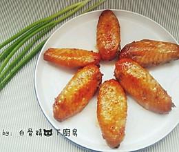 蜜汁烤翅(此酱汁适用所有肉类腌制)的做法
