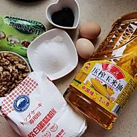 #营养小食光#好吃还补脑——核桃酥饼的做法图解1