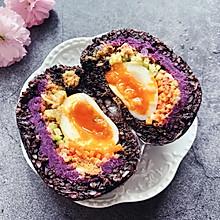 #换着花样吃早餐#紫薯饭团