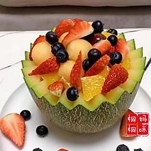 哈密瓜水果拼盘  如此的赏心悦目