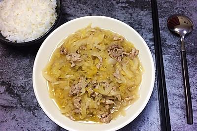 超下饭的猪肉炖酸菜