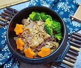 #520,美食撩动TA的心!#肥牛饭的做法