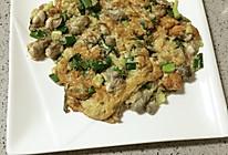海蛎煎蛋的做法