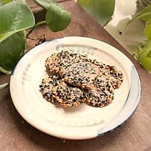 黑白芝麻蛋白薄脆饼