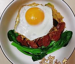膳食均衡的懒人焖饭的做法