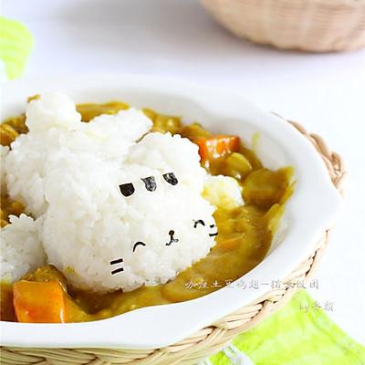 咖喱土豆雞翅-貓咪飯團
