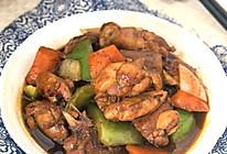 #橄享国民味 热烹更美味#黄焖鸡的做法