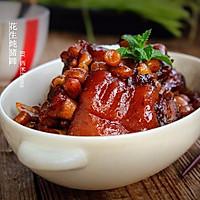 花生炖猪蹄#厨此之外,锦享美味#的做法图解8