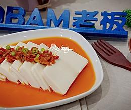 剁椒豆腐#老板S205蒸箱试用#的做法