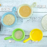 肉松千层芝麻饼 宝宝辅食食谱的做法图解1