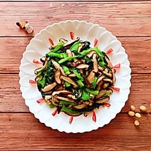 快手菜之一香菇油菜