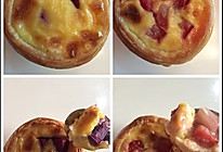 各种口味的蛋挞/适用于长帝CKTF-32Gs的做法