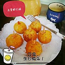 休闲小食※土豆虾球