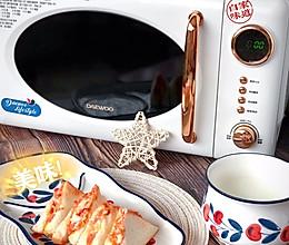 #321沙拉日#微波炉三明治*5分钟快手元气早餐的做法