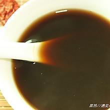传说中的四物汤