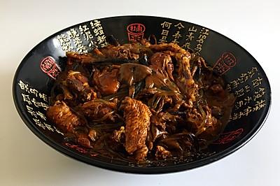小鸡炖蘑菇#宴客拿手菜#