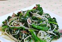 培根绿豆芽炒韭菜的做法