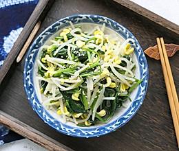 #春季减肥,边吃边瘦#菠菜拌黄豆芽的做法