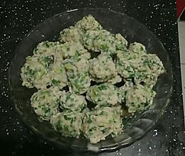 香菜丸子的做法