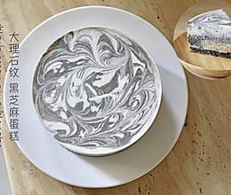 【视频】大理石纹 免烤黑芝麻慕斯蛋糕的做法