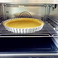 缤纷夏日不可错过的冰爽甜品芒果挞#有颜值的实力派#的做法图解20