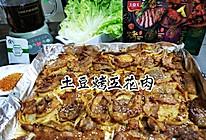 土豆烤五花肉