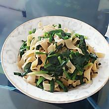 韭菜炒千张~(韭菜炒干豆腐)(干豆腐炒韭菜)水嫩嫩