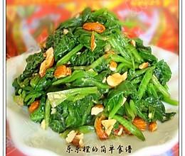 春季养生小菜——杏仁菠菜的做法