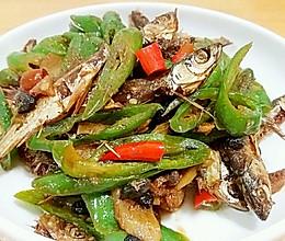 豆豉辣椒河鱼干的做法