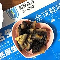 红极参小米粥的做法图解3